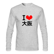 Long Sleeve Shirts ~ Men's Long Sleeve T-Shirt by Next Level ~ I Love Osaka