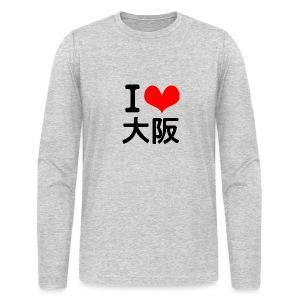 I Love Osaka - Men's Long Sleeve T-Shirt by Next Level