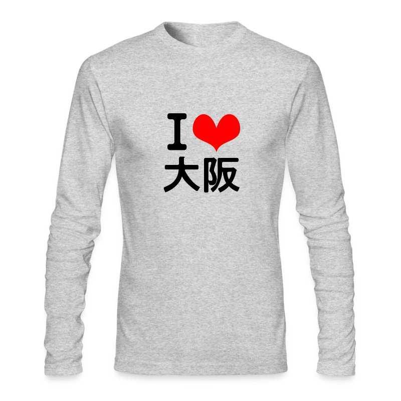 I Love Osaka - Men's Long Sleeve T-Shirt by Next Level