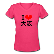 T-Shirts ~ Women's V-Neck T-Shirt ~ I Love Osaka