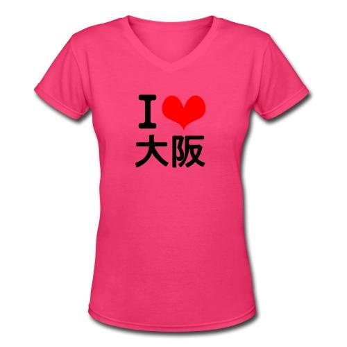 I Love Osaka - Women's V-Neck T-Shirt