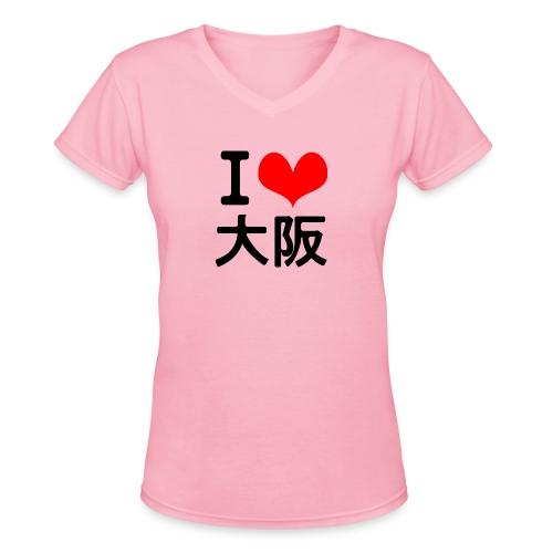 I Love Osaka - Women's V-Neck T-Shirt