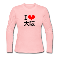 Long Sleeve Shirts ~ Women's Long Sleeve Jersey T-Shirt ~ I Love Osaka