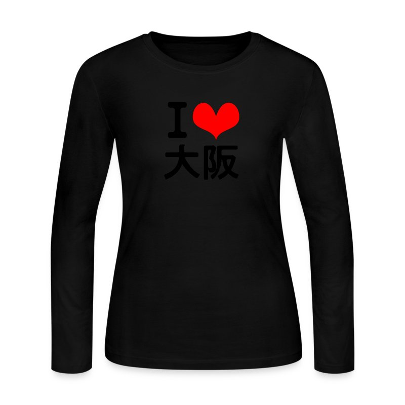 I Love Osaka - Women's Long Sleeve Jersey T-Shirt