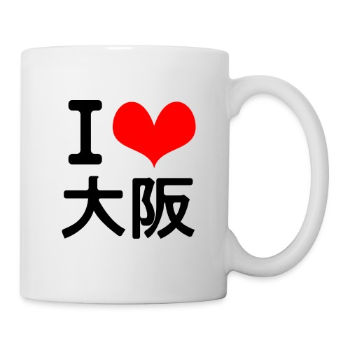 I Love Osaka - Coffee/Tea Mug