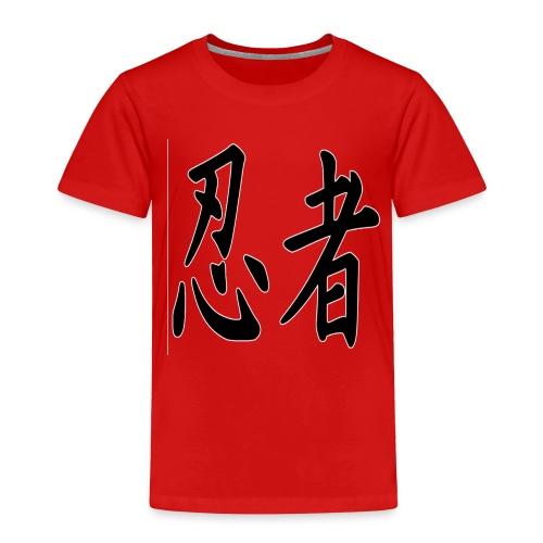 Ninja - Toddler Premium T-Shirt