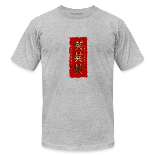Law of Combat - Men's Fine Jersey T-Shirt