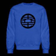 Long Sleeve Shirts ~ Crewneck Sweatshirt ~ King Kai DBZ Logo Crewneck
