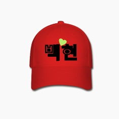 ♥♫I Love EXO-K BackHyun Baseball Cap♪♥