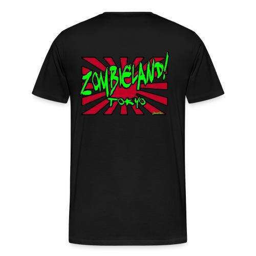 Zombiland Tokyo - Men's Premium T-Shirt