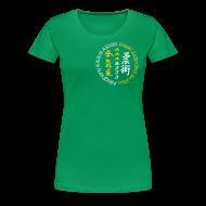 T-Shirts ~ Women's Premium T-Shirt ~ Women's premium t-shirt white/gold logo white/gold artwork