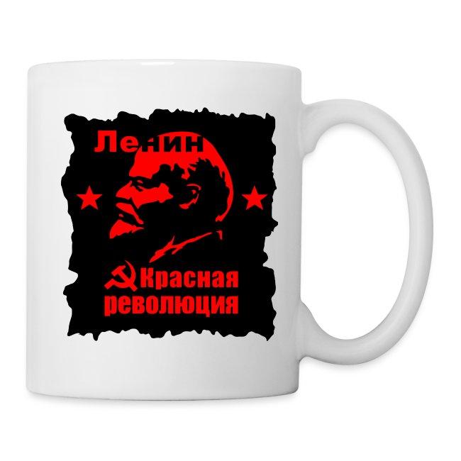 Lenin Red Revolution Coffee Mug