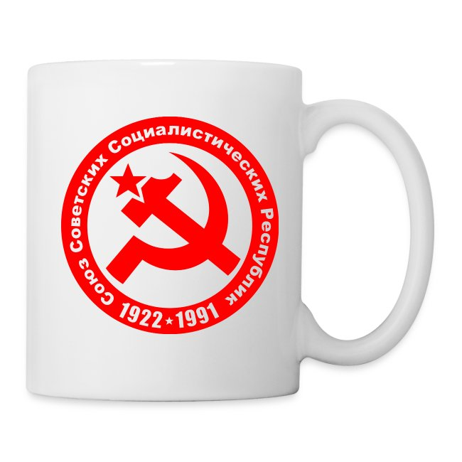 Soviet Union 1922-1991 Coffee Mug