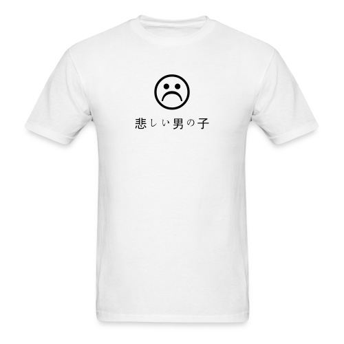 Sad Face - Men's T-Shirt