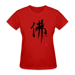 Women's T-Shirt - Buddha kanji. Reproduction of an original sumi-e brush painting by Carole Walsh
