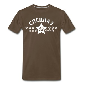 SPECNAZ СПЕЦНАЗ Russia USSR Hammer and Sickle Russia Man Design Tee T-Shirt - Men's Premium T-Shirt