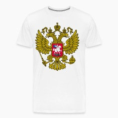 Gerb Rossii Old Coat of Arms of Russia Gold Eagle