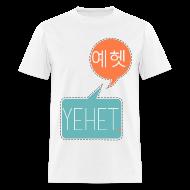 T-Shirts ~ Men's T-Shirt ~ Yehet. 예헷.