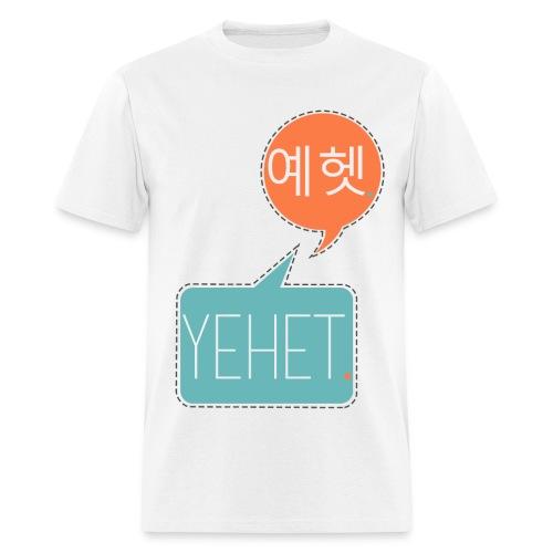 Yehet. 예헷. - Men's T-Shirt