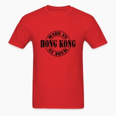 made_in_hong_kong_m1 T-Shirts