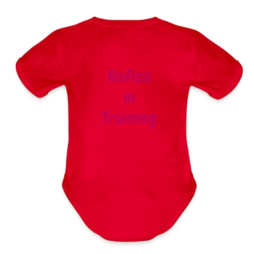 Hafiz In Training  - Organic Short Sleeve Baby Bodysuit