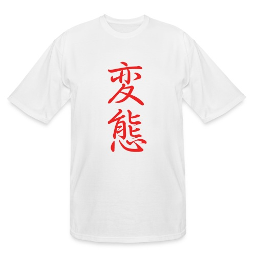 Hentai - Men's Tall T-Shirt