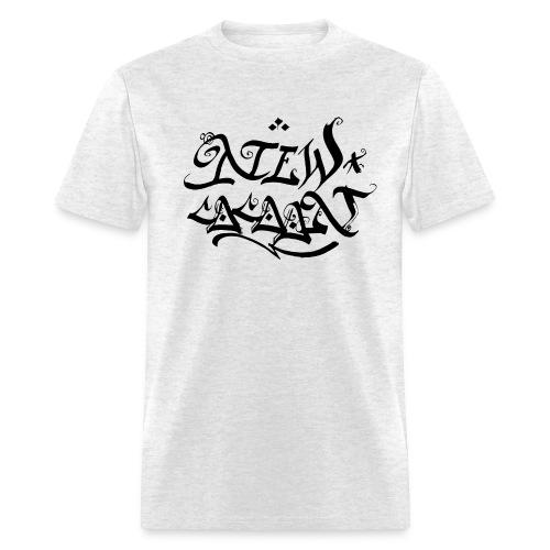NEW COCOON - Men's T-Shirt