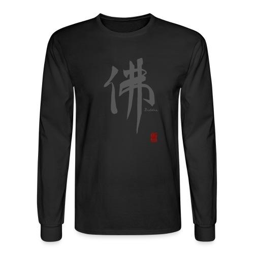 Men's Gray Buddha Long Sleeve T-shirt - Men's Long Sleeve T-Shirt