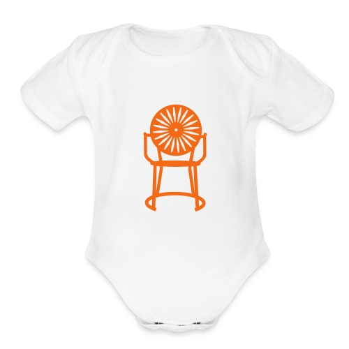 Solo Chair Onesie - Organic Short Sleeve Baby Bodysuit