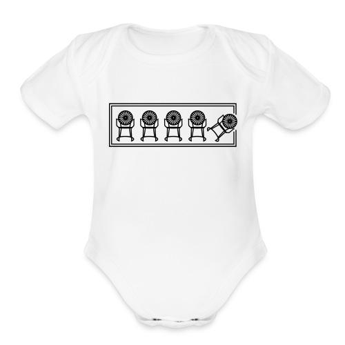 Tipsy Onesie - Organic Short Sleeve Baby Bodysuit