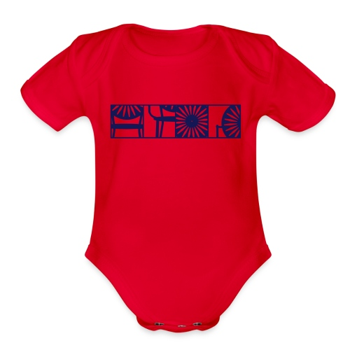 Foursquare Onesie - Organic Short Sleeve Baby Bodysuit