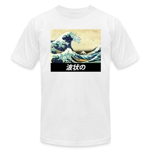 The Wave - Men's Fine Jersey T-Shirt