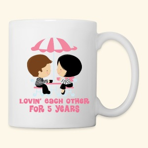 5th Anniversary Mug Gift (Paris Couple) - Coffee/Tea Mug