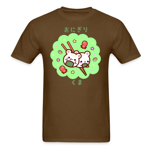 Onigiri Kuma  - Men's T-Shirt