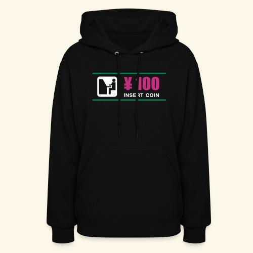 ¥ 100 - Women's Hoodie
