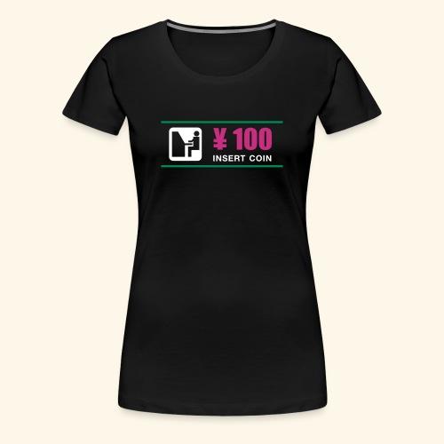 ¥ 100 - Women's Premium T-Shirt