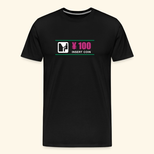 ¥ 100 - Men's Premium T-Shirt