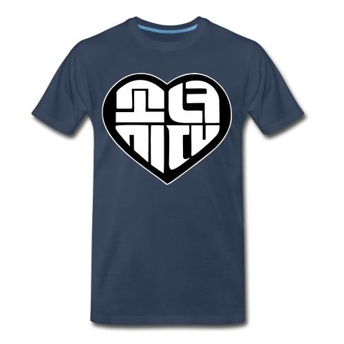 Girls Generation Logo Tee - Men's Premium T-Shirt