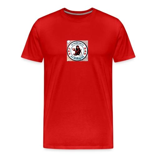 White monkey holding peach balm - Men's Premium T-Shirt