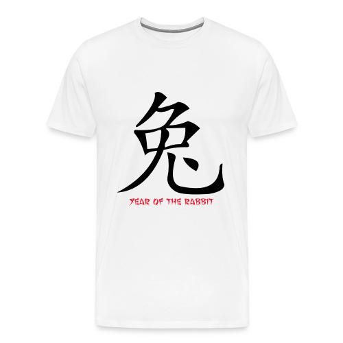 Year of the Rabbit - Men's Premium T-Shirt