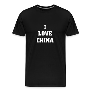 I Love China - Men's Premium T-Shirt