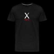 T-Shirts ~ Men's Premium T-Shirt ~ xmonad inverse