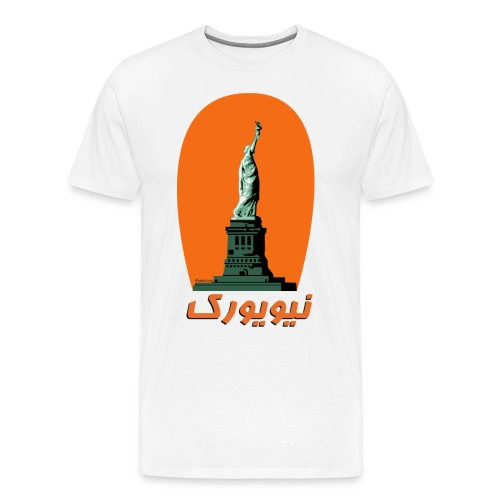 New York T - Men's Premium T-Shirt