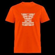T-Shirts ~ Men's T-Shirt ~ Tyger front/back (white on_)