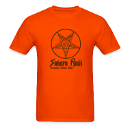 T-Shirts ~ Men's T-Shirt ~ Men's Orange Sahara Rain
