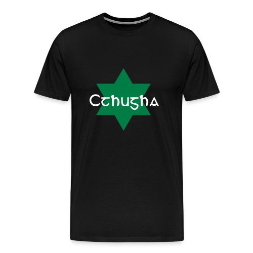 Cthugha - Men's Premium T-Shirt