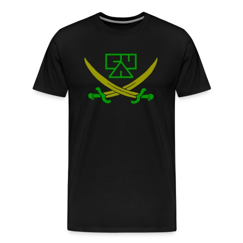 CAU Jolly Roger T-Shirt - Men's Premium T-Shirt