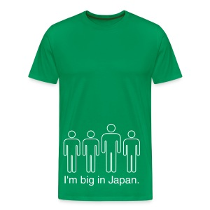 im big in japan - Men's Premium T-Shirt