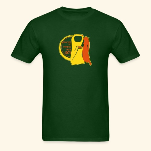 Addicted to gaming since 1971 - Men's T-Shirt