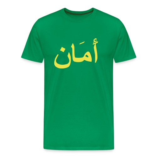 arab for peace - Men's Premium T-Shirt